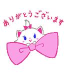 ディズニーマリー(かわいく敬語)(個別スタンプ:05)