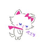 ディズニーマリー(かわいく敬語)(個別スタンプ:07)