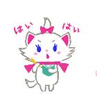 ディズニーマリー(かわいく敬語)(個別スタンプ:09)