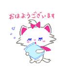 ディズニーマリー(かわいく敬語)(個別スタンプ:12)