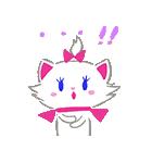 ディズニーマリー(かわいく敬語)(個別スタンプ:14)