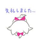 ディズニーマリー(かわいく敬語)(個別スタンプ:19)