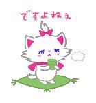 ディズニーマリー(かわいく敬語)(個別スタンプ:22)