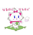 ディズニーマリー(かわいく敬語)(個別スタンプ:23)