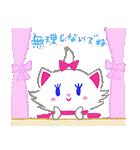 ディズニーマリー(かわいく敬語)(個別スタンプ:24)
