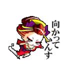 動くよ! 花魁ライフ(個別スタンプ:1)