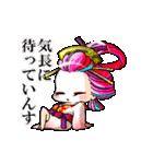 動くよ! 花魁ライフ(個別スタンプ:7)