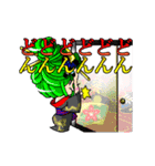 動くよ! 花魁ライフ(個別スタンプ:12)