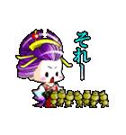 動くよ! 花魁ライフ(個別スタンプ:23)