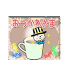 動く♪カラフルくまさん(個別スタンプ:01)
