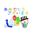 動く♪カラフルくまさん(個別スタンプ:02)