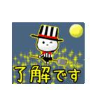 動く♪カラフルくまさん(個別スタンプ:03)