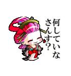 動くよ! 花魁ライフ2(個別スタンプ:1)