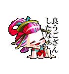 動くよ! 花魁ライフ2(個別スタンプ:2)