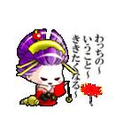 動くよ! 花魁ライフ2(個別スタンプ:10)