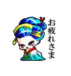 動くよ! 花魁ライフ2(個別スタンプ:11)
