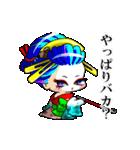 動くよ! 花魁ライフ2(個別スタンプ:13)