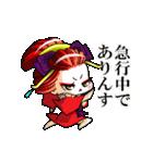 動くよ! 花魁ライフ2(個別スタンプ:16)