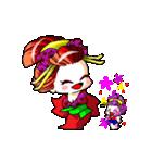 動くよ! 花魁ライフ2(個別スタンプ:18)