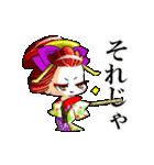 動くよ! 花魁ライフ2(個別スタンプ:19)
