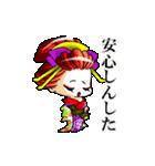 動くよ! 花魁ライフ2(個別スタンプ:20)