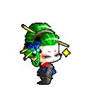 動くよ! 花魁ライフ2(個別スタンプ:21)