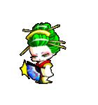 動くよ! 花魁ライフ2(個別スタンプ:22)