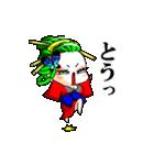 動くよ! 花魁ライフ2(個別スタンプ:23)
