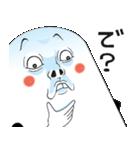 Mr.上から目線【第5弾】(個別スタンプ:1)
