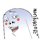 Mr.上から目線【第5弾】(個別スタンプ:2)
