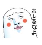 Mr.上から目線【第5弾】(個別スタンプ:3)