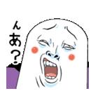 Mr.上から目線【第5弾】(個別スタンプ:4)