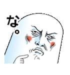 Mr.上から目線【第5弾】(個別スタンプ:5)