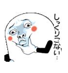 Mr.上から目線【第5弾】(個別スタンプ:8)