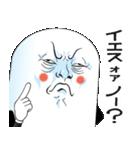 Mr.上から目線【第5弾】(個別スタンプ:10)
