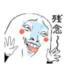 Mr.上から目線【第5弾】(個別スタンプ:11)