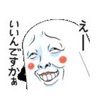 Mr.上から目線【第5弾】(個別スタンプ:13)