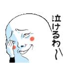 Mr.上から目線【第5弾】(個別スタンプ:15)