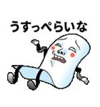 Mr.上から目線【第5弾】(個別スタンプ:17)