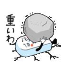 Mr.上から目線【第5弾】(個別スタンプ:18)