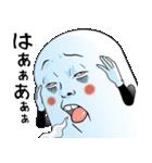 Mr.上から目線【第5弾】(個別スタンプ:20)