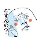 Mr.上から目線【第5弾】(個別スタンプ:23)