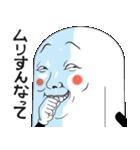 Mr.上から目線【第5弾】(個別スタンプ:24)