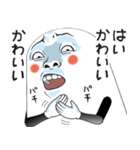 Mr.上から目線【第5弾】(個別スタンプ:25)
