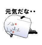 Mr.上から目線【第5弾】(個別スタンプ:27)