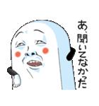 Mr.上から目線【第5弾】(個別スタンプ:28)
