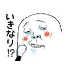 Mr.上から目線【第5弾】(個別スタンプ:31)