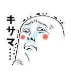 Mr.上から目線【第5弾】(個別スタンプ:33)