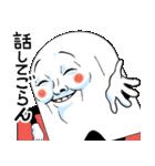 Mr.上から目線【第5弾】(個別スタンプ:35)