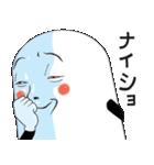 Mr.上から目線【第5弾】(個別スタンプ:37)